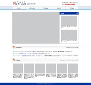 03 写真の大きさにメリハリをつけたシンプルなデザインのサイト